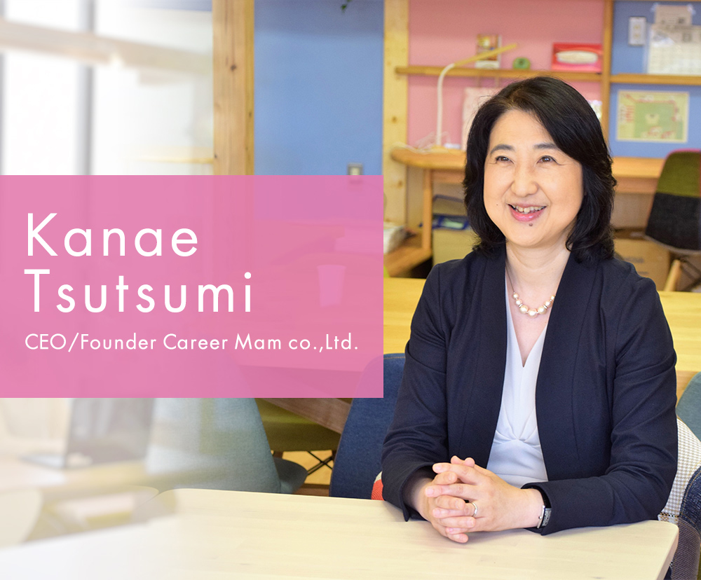 Kanae Tsutsumi (CEO/Founder Career Mam co.,Ltd.)
